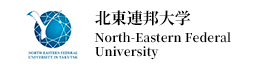 North-Eastern Federal University